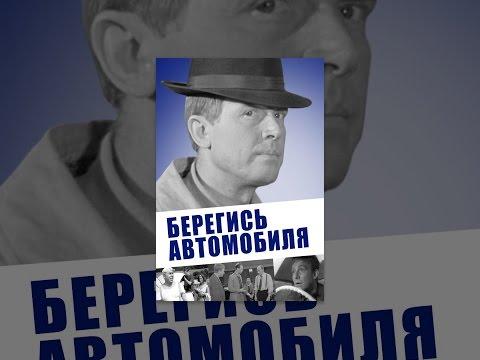 Советские фильмы 80-х годов