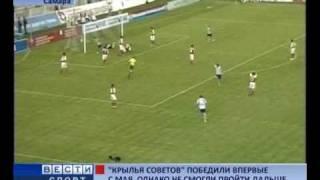 Krylya Sovetov Samara v St. Patrick's Athletic - UEFA Europa League