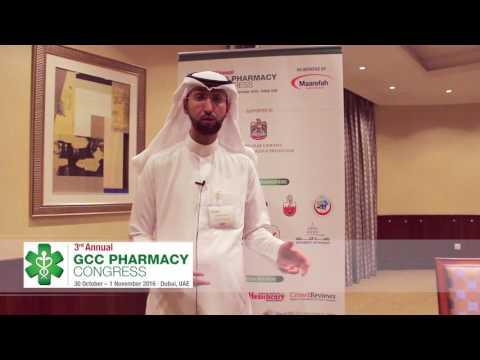 Dr Hisham Al Jadhey talking about bridging the gap between pharmacy education and practice