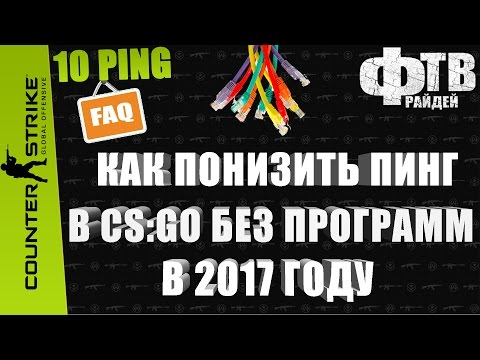 ping Википедия