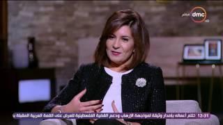 نبيلة مكرم: المصريون في كندا يرسلون أبنائهم للدراسة بالجامعات المصرية