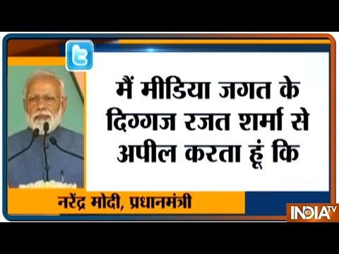 PM Modi appeals India TV Chairman Rajat Sharma to urge people to participate in voting process