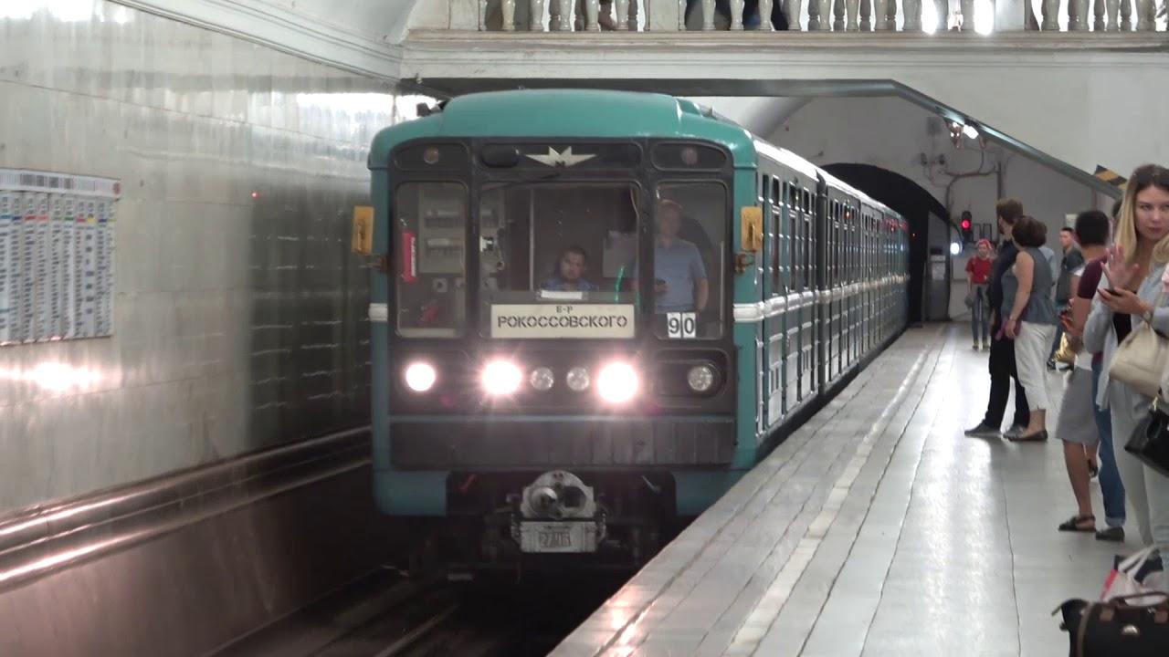 Моско́вский метрополите́н 81-717 серии 2745 и 2746 на станции Ку́рская