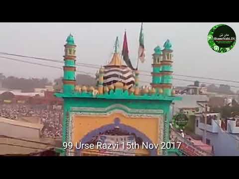 🔴 Live Urse Razvi 2017 Bareli Sharif | Urse Aalahazrat Barely Sharif Exclusive On ShaneNabi.In