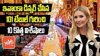 Ivanka Trump Dinner | Unknown Facts About The Famous Falaknuma