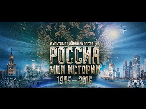Исторический парк Россия - Моя история - Отдых с детьми