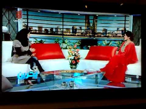 Nadia Zaid Hala Bahrain tv show Eid Al Adha part 2.mp4