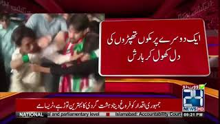 PTI supporters fight with each other in Lahore Jalsa