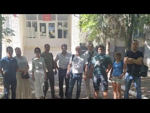 Шесть корреспондентов в Кущëвском суде