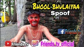 Rajpal yadav comedy scenes | Bhool Bhulaiyaa movie spoof | friends Tv