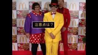人気お笑いコンビ・メイプル超合金のカズレーザーさんと安藤なつさん、 そ...