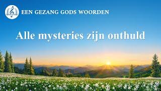 Christelijke muziek 'Alle mysteries zijn onthuld'   Officiële muziek video