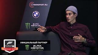 Интервью Егор Кальдиков| Киберспорт, Олимпиада, Съемки Профайла!