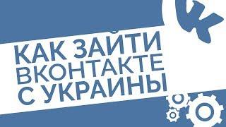 видео Вход в Одноклассники - моя страница в социальной сети, как войти через mail ru почта