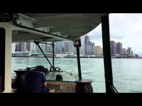 Star Ferry HD 60 FPS: Tsim Sha Tsui (Kowloon) to Central (Hong Kong Island) Across Victoria Harbour