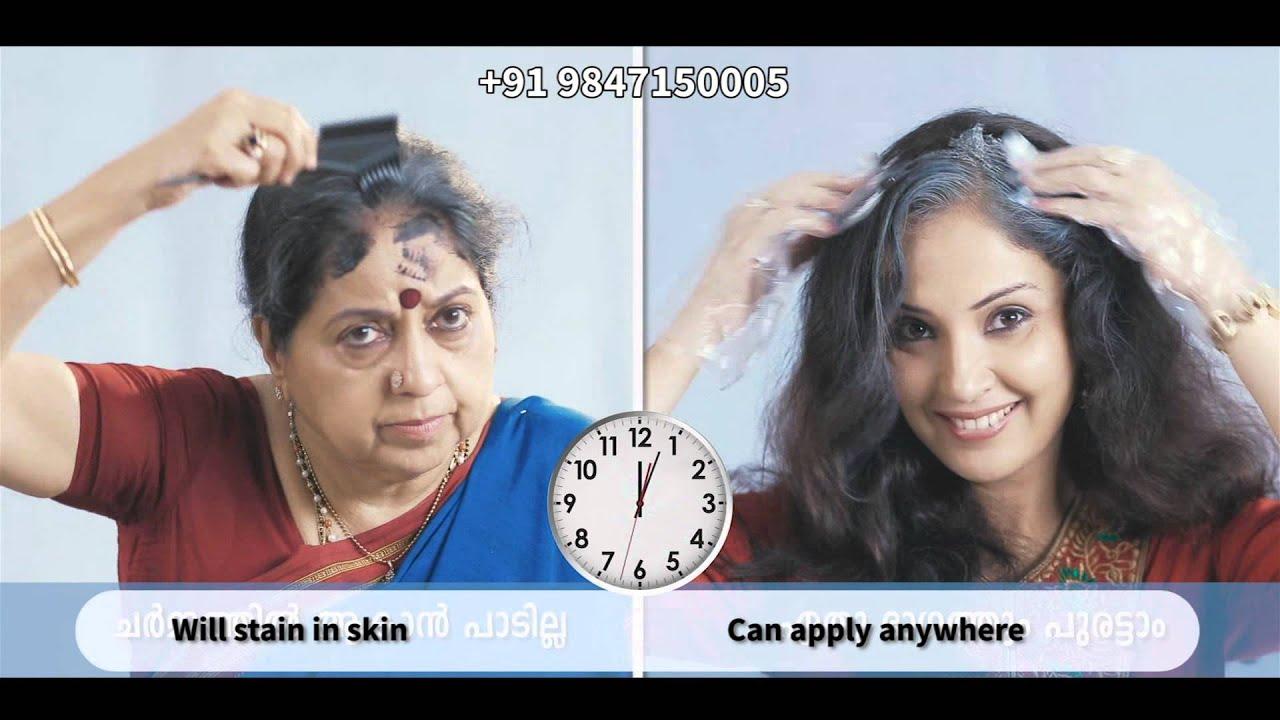 Siso Black Hair Color Shampoo Female Malayalam Youtube