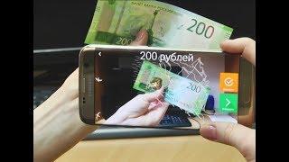 Новые купюры номиналом в 200 рублей поступят в Нижнекамск только весной
