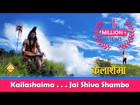 Kailashaima . . . Jai Shiva Shambo | D-MARCHA BAND | S2 Production