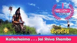 Kailashaima . . . Jaya Shiva Shamboo ( D-MARCHA BAND ) HD