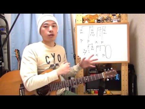 ギターレッスン【フィードバックを覚えよう】   by 瀧澤克成