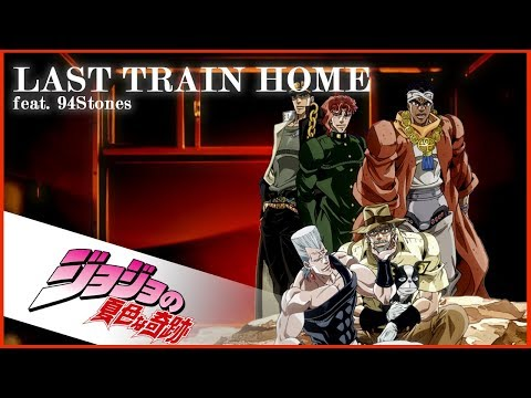 JOJO ENDING 3 | LAST TRAIN HOME | English Cover [NOW ON SPOTIFY & iTUNES!]