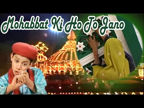 मोहब्बत की हो तो जानो || Mohabbat Ki Ho To Jano || Best Qawwali 2017 || Asad Irfan Sabri