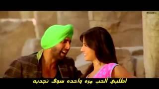 أغنية اكشاي كومار و كاترينا - مترجمة رائعة