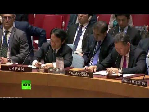 Заседание Совета Безопасности ООН в связи с ракетным пуском КНДР