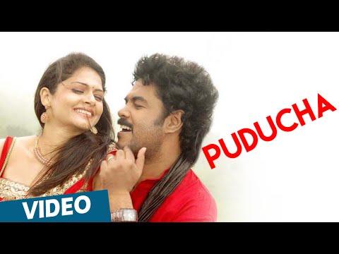 Puducha Official Video Song | Nagaram | Sundar.C, Anuya