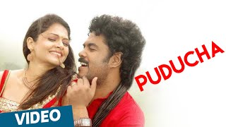 Puducha Official Song | Nagaram | Sundar.C, Anuya