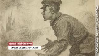 22 06 100 лет севастопольской милици. Какие задачи ставила перед млицией война