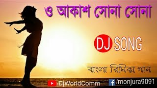 O Akash Sona Sona || New Bengali Dj Remix Song || DjWorld.Com
