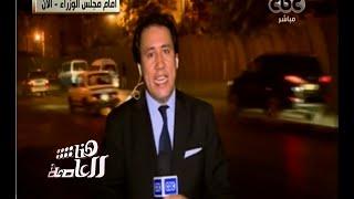 #هنا_العاصمة | تفاصيل ما دار داخل أروقة رئاسة الوزراء بعد حلف اليمين