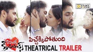 Romantic Criminals Movie Trailer    Manoj Nandan, Vinay.K, Avanthika, Divya Vijju - Filmyfocus.com