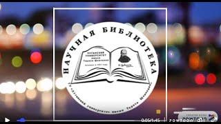 Луганск - любимый город. К 224-й годовщине со дня основания .