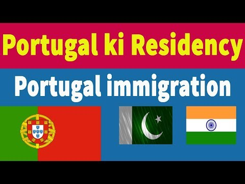 Portugal immigration || Portugal ki residency || UrduHindi