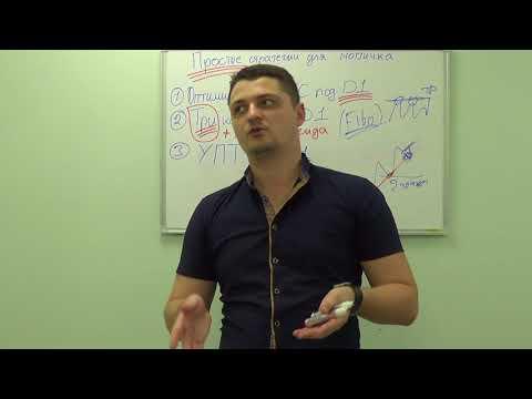 САМЫЕ простые стратегии трейдинга для новичка на форекс