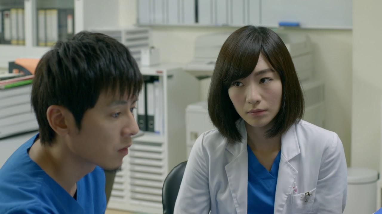 《麻醉風暴2》創傷小組辦公室直擊!原來醫生們的必備良品是它們! - YouTube