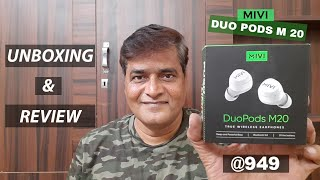 Mivi duo pods m 20 unboxing and review in hindi || mivi bluetooth earphones|| bluetooth earphones
