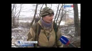 ЛУГАНСК СуПЕР РЕАЛЬНОЕ ВИДЕО ОТ ОПОЛЧЕНЦЕВ 2015 НОВОСТИ УКРАиНЫ СЕГОДНЯ