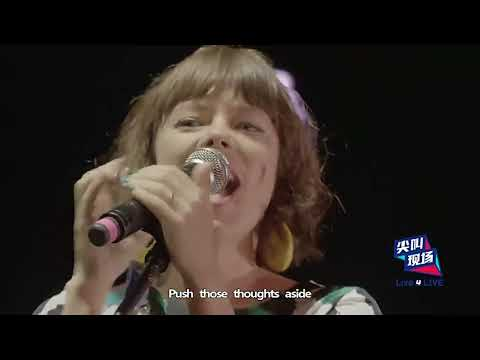 Lenka - Live from Pekin 2017