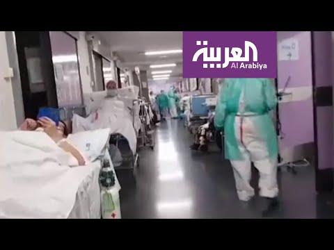 كورونا.. هكذا تواجه دول أوروبية أزمة نقص المستشفيات
