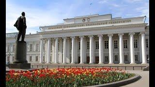 КФУ выплатит абитуриентам до 100 тысяч рублей