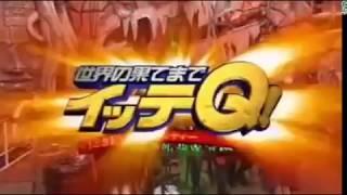 11月18日 イッテQ 冒頭の謝罪シーン thumbnail