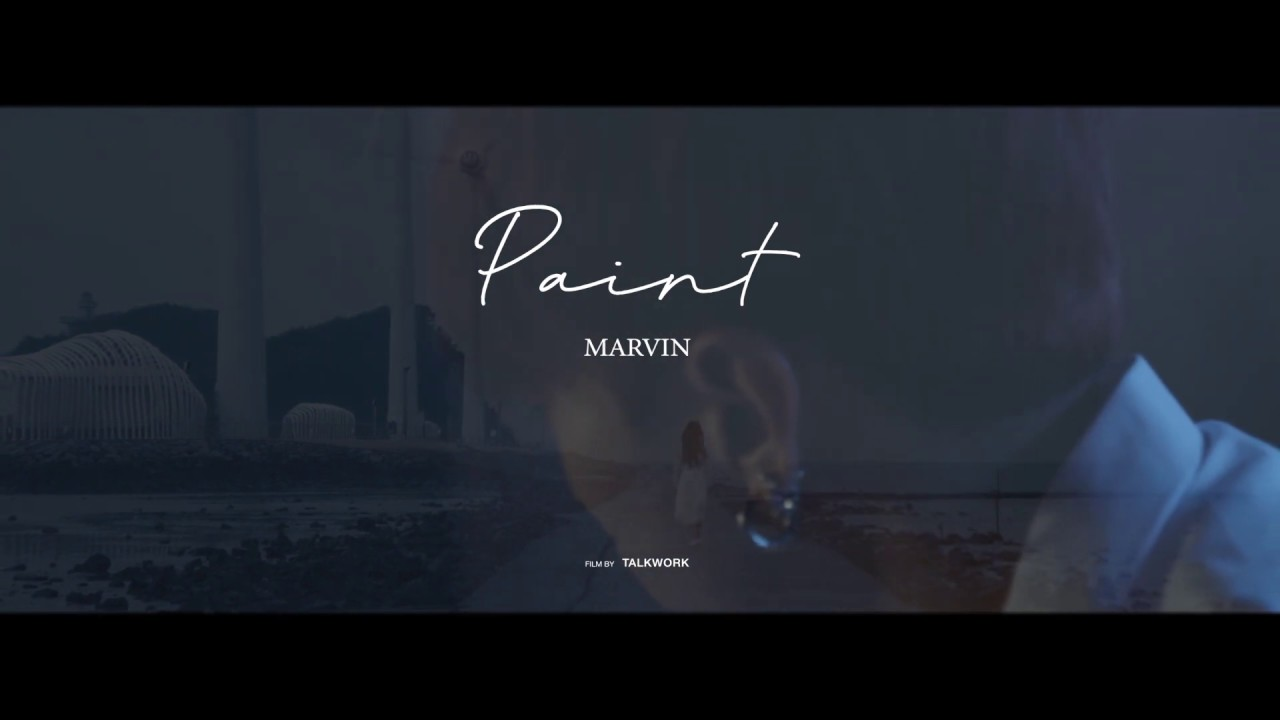 Marvin(마빈) - Paint Official M/V