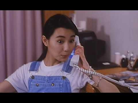Maggie Cheung moshi moshi
