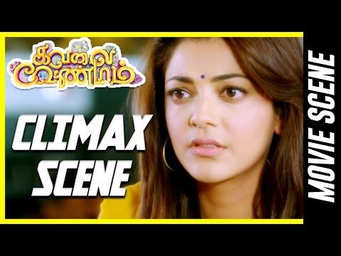 Kavalai Vendam - Climax scene | Jiiva | ...