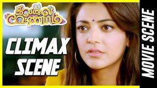 Kavalai Vendam - Climax scene   Jiiva    Kajal Aggarwal    Bobby Simha    Sunaina  