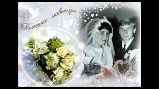 Для родителей в день сапфировой свадьбы