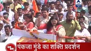 Pankaja Munde does 'Shakti Pradarshan' on Dussehra